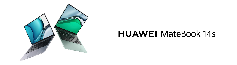 Studentenrabatt_Huawei